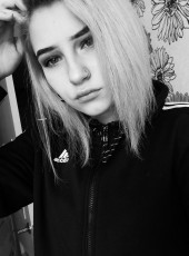 Valeriya, 22, Russia, Chelyabinsk