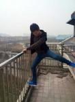 魑魅0, 30, Qingdao