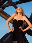 Виктория, 20 лет, Київ