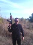 Дмитрий, 35  , Dolinska