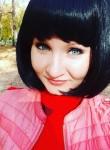 Darya, 29  , Barnaul