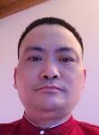 泽平, 54, Hangzhou