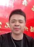 万事如意, 60  , Xiamen