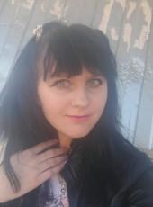 Nastya, 19, Russia, Ivanovo