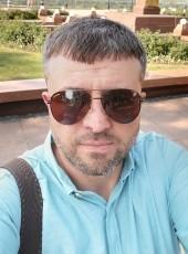 Ruslan, 32, Russia, Nizhniy Novgorod