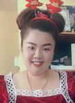 บิวตี้, 32  , Rayong