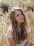 Александра, 22 года, Томск