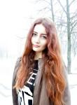 Alisa, 29, Ulyanovsk
