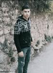 Nour saqa, 19  , Tel Aviv