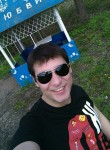 Stanislav Fedotov, 28  , Tuymazy