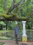 Aleksey, 44  , Tver