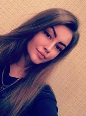 Viktoriya, 28, Russia, Novosibirsk