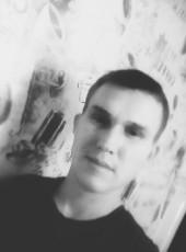 sergey, 27, Ukraine, Mariupol