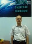 Олег - Томск