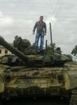 Sergey, 39, Pryozernoe
