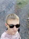 Я Дмитрий ищу Девушку от 18  до 31
