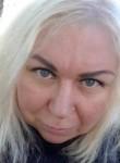 Nataly, 40 лет, Вербилки