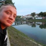 Igor, 31  , Mogiliv-Podilskiy