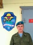 Zheka, 27, Nizhniy Novgorod