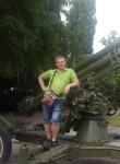 Ilya, 32, Odessa