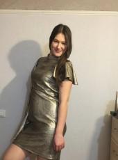 Ekaterina, 29, Russia, Novosibirsk