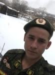 Aleksandr, 21, Kiselevsk