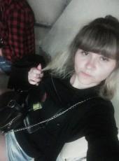 mylykha, 23, Russia, Podolsk