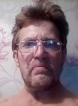 Sergei, 59, Ivanovo