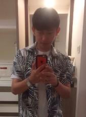 Stayrealtime, 24, Thailand, Chiang Rai
