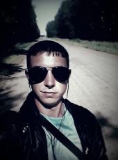 Sergey, 22, Russia, Barnaul