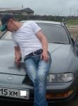 Andrey, 39, Taganrog