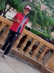 Adhm mhamed, 18  , Cairo