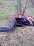 Sergey, 29, Voronezh