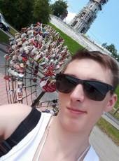 Mikhail, 25, Russia, Sharya
