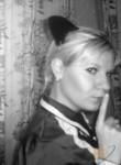 Tanyushka, 33, Yurga
