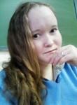 Лилия, 18 лет, Буинск