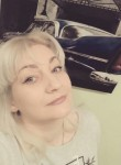 Светлана, 43 года, Москва
