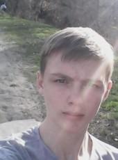 Mikha, 20, Kyrgyzstan, Bishkek