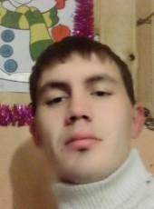 Ivan, 19, Russia, Shelekhov