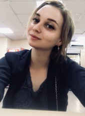 Aygul, 19, Russia, Kazan
