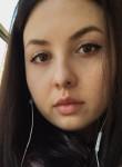 Анастасия, 23 года, Волгоград