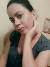 Selena, 39, Ukraine, Donetsk