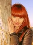 Antonina, 33, Saransk