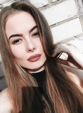 Olya, 24, Russia, Moscow
