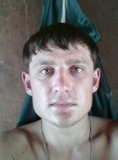Сергей, 27, Russia, Okoneshnikovo