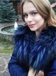 valentine - Тольятти
