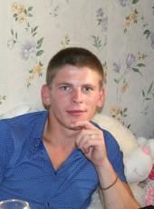 Witali, 29, Belarus, Babruysk