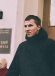 Максим, 19 лет, Ульяновск