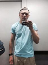 Andrey, 23, Ukraine, Kharkiv
