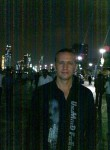 Aleks, 46, Simferopol
